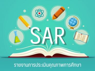 SAR-370×277